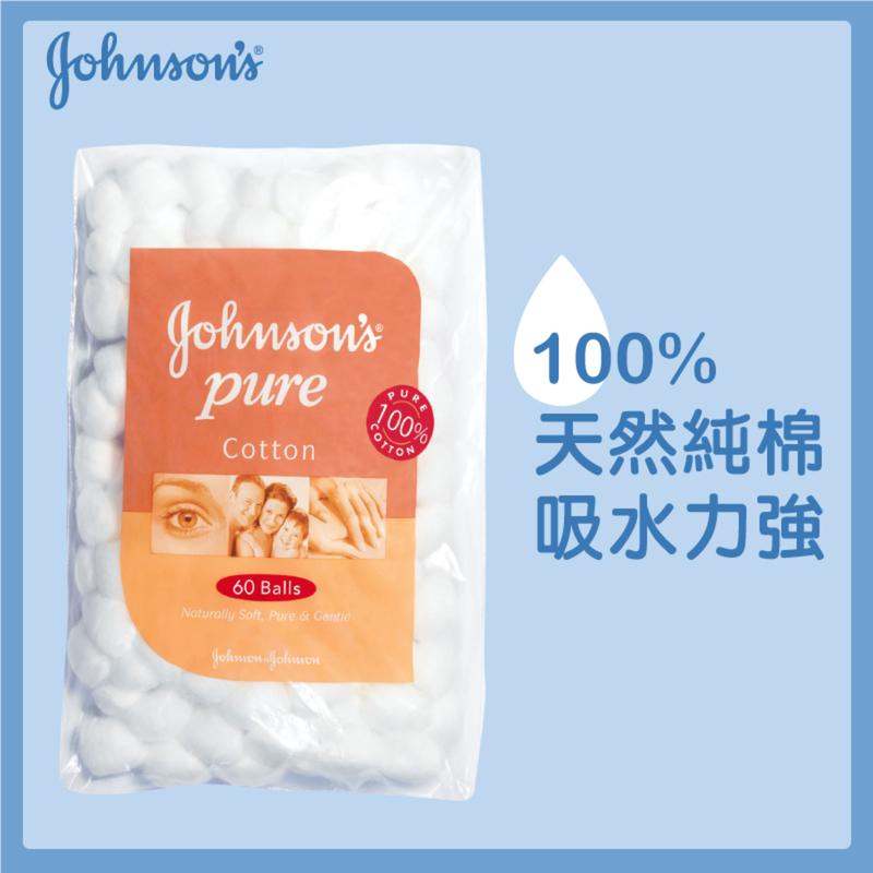 J&J Cotton Ball White 60pcs