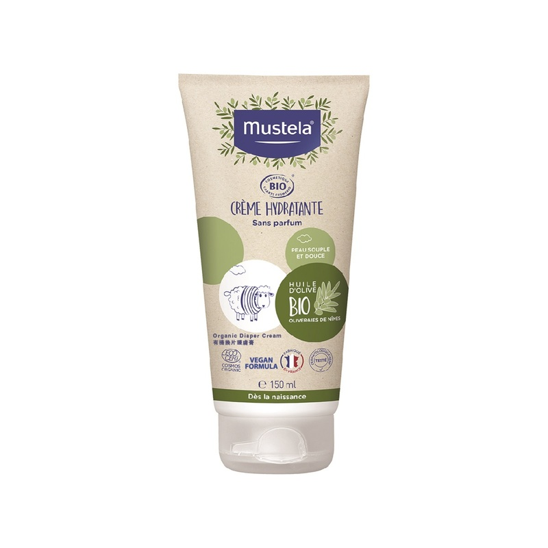 Mustela Organic Diaper Cream 75ml