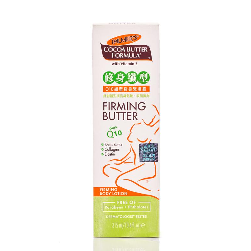 Palmer'S Firming Butter Tightens Skin 315mL