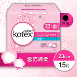 Kotex Comfort Soft UT Day 23cm 15pcs