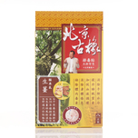 Beijing Gu Xiang Detox Patch Ginger 8pcs