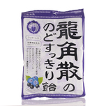 Ryukakusan Throat Refreshing Candy Cassiss And Blueberry 75g