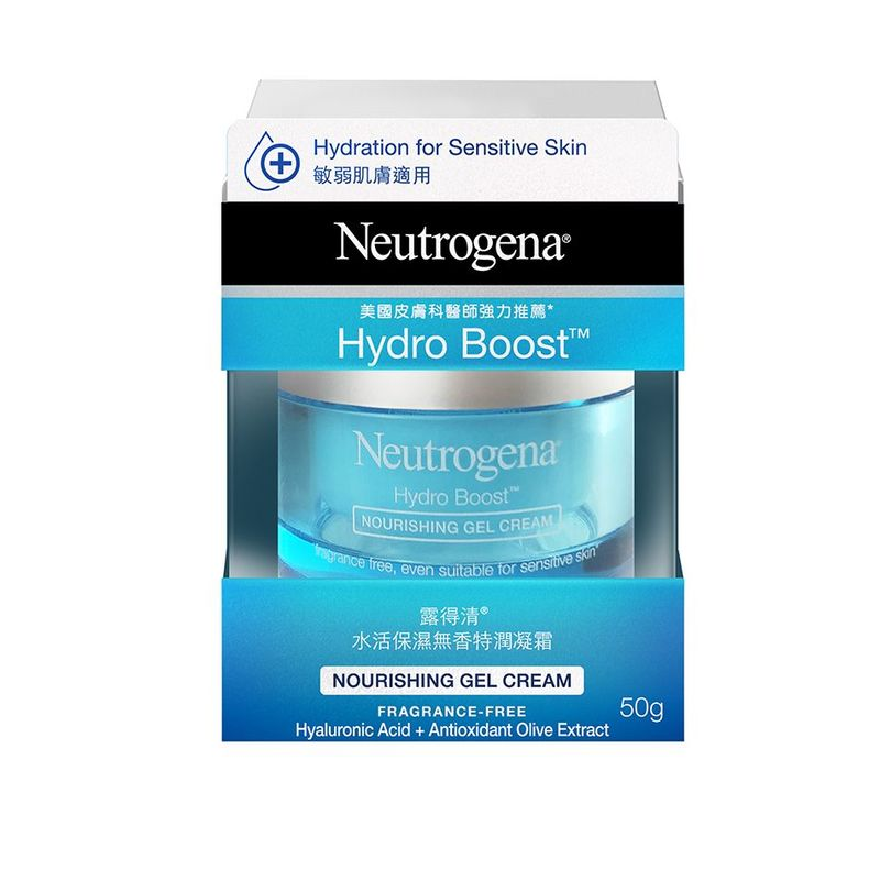 Neutrogena Hydro Boost Nourishing Gel 50g