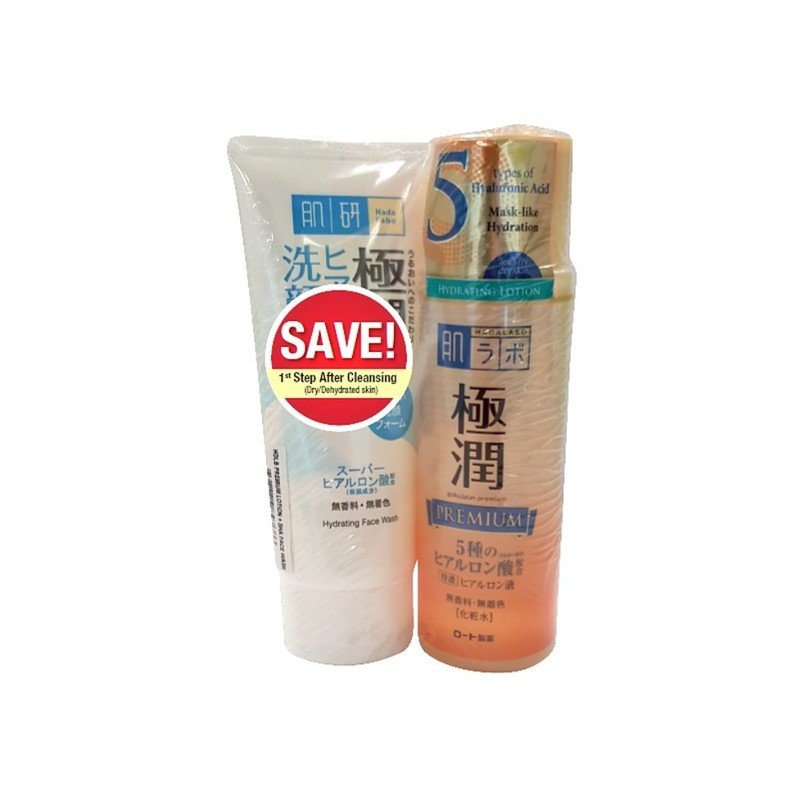 Hada Labo Premium Lotion & Super HA Face Wash Pack