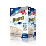 Ensure Liquid Vanilla 250mL x6 bottles