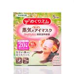 Kao Megrhythm Steam Eye Mask Chamomile 5pcs