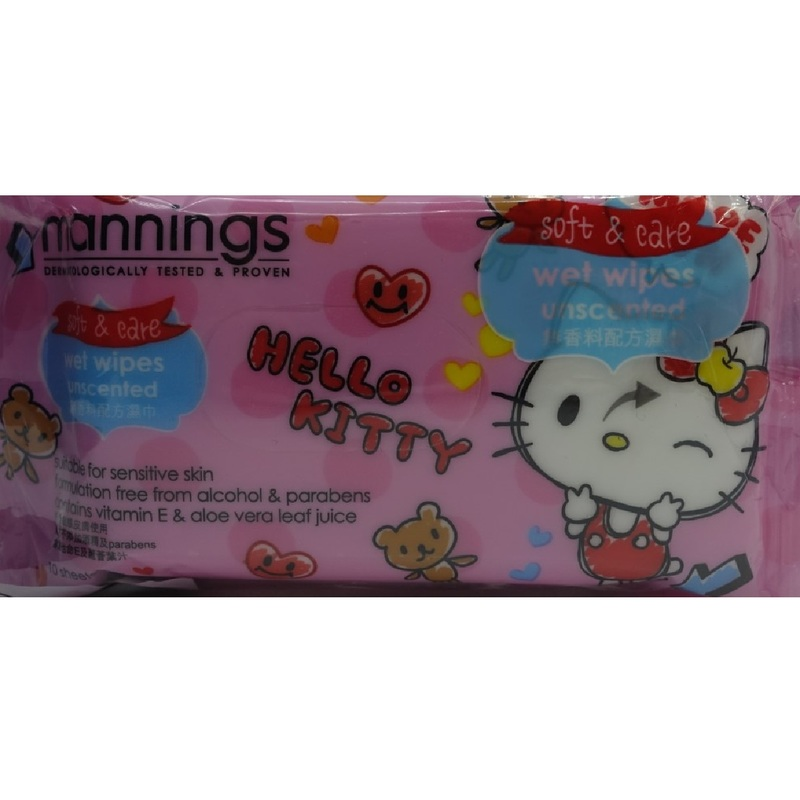 Mannings Hello Kitty Wet Tissue -Unscent 10pcs X3bags