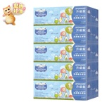 Mannings Ultra Soft Neutral Box Tissue 5boxes x 150pcs