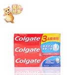 Colgate Cdc Grf Toothpaste x3pcs