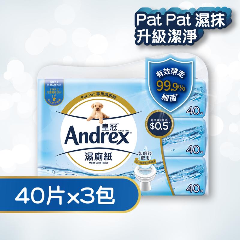 Andrex Moist Bathroom Tissues (Refill Pack) 40pc x3