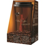 La Gusto Slim Coffee 7 bags