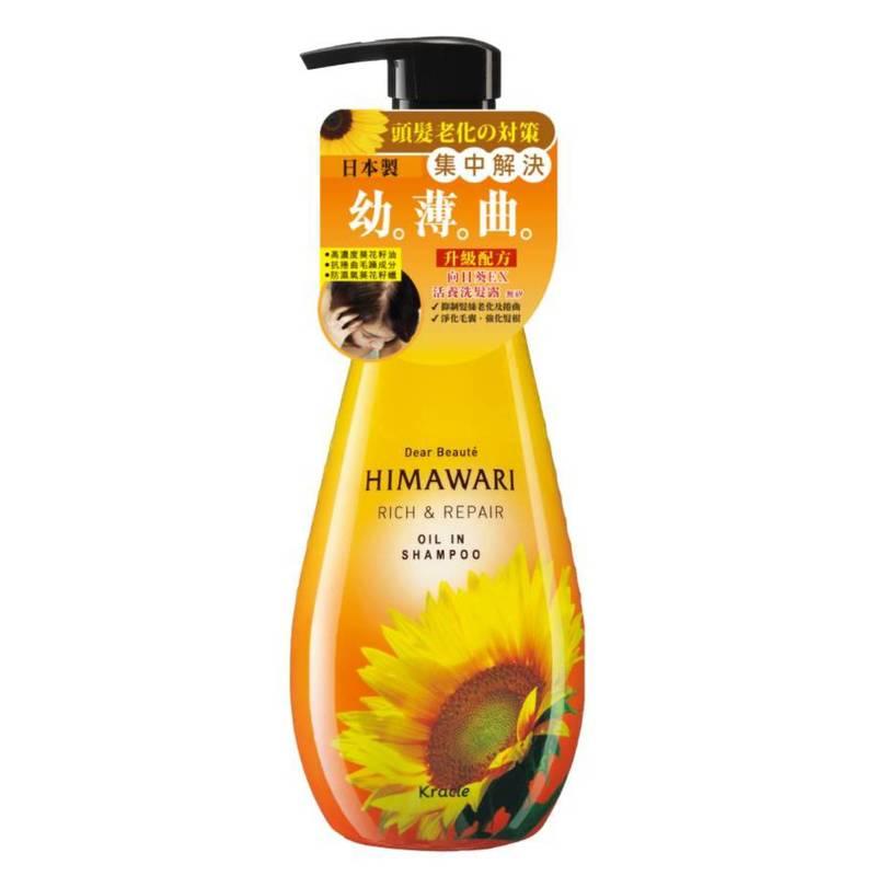 Himawari Rich Shampoo 500mL