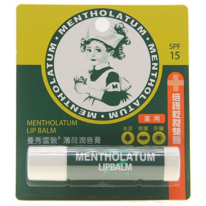 Mentholatum Medicated Lipbalm 3.5g