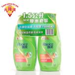 Rejoice Anti-dandruff Shampoo 750mL x 2