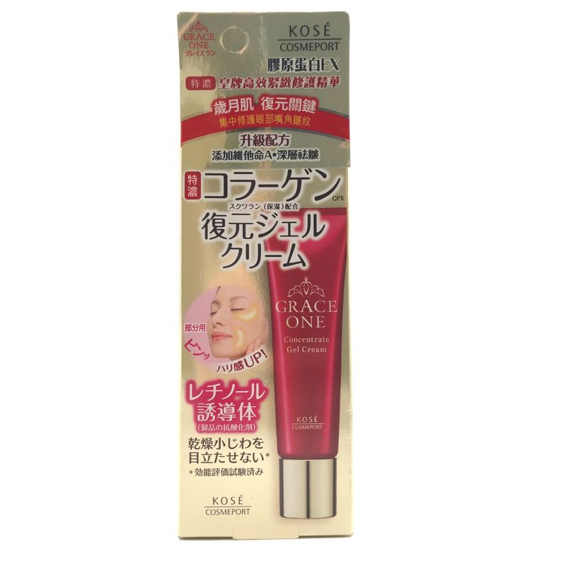 Kose Cosmeport Grace One Premium Concentrate Gel Cream 30g