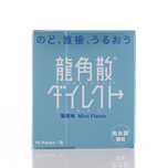 Ryukakusan Direct Stick Mint 16pcs
