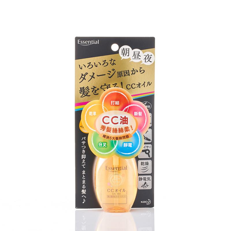 Essential Cutical Care Oil 60mL