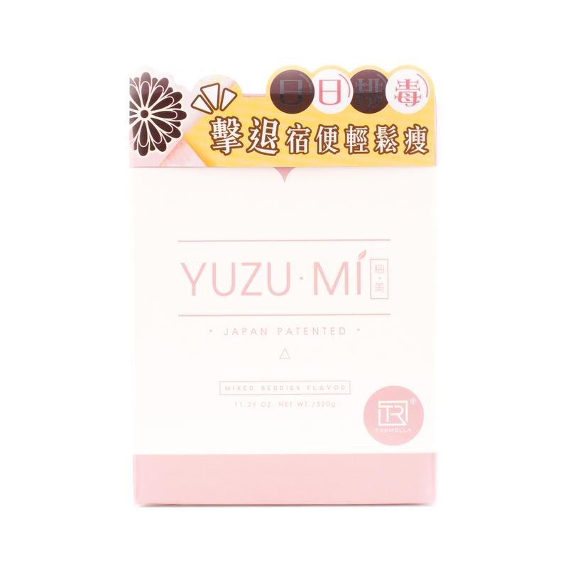 Tremella Yuzumi Comprehensive Detox Veggies Fruits And Enzyme Drink 20g X16 bags