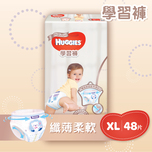 HUGGIES PLATINUM PANTS XL 48S