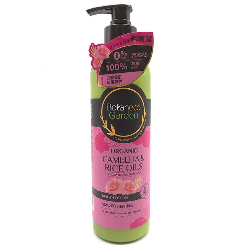 Botaneco Garden Organic Camellia And Rice Oils Smoothening Body Lotion 400mL