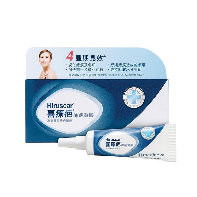 Hiruscar Silicone Pro Gel 4g