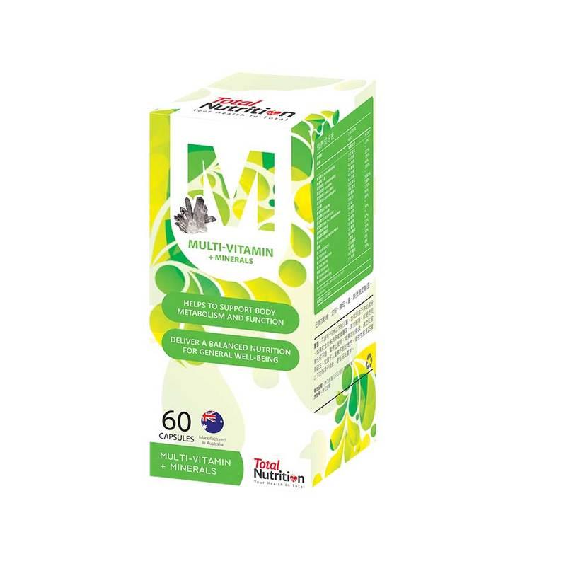 Total Nutrition Multi-Vitamin + Minerals 60s
