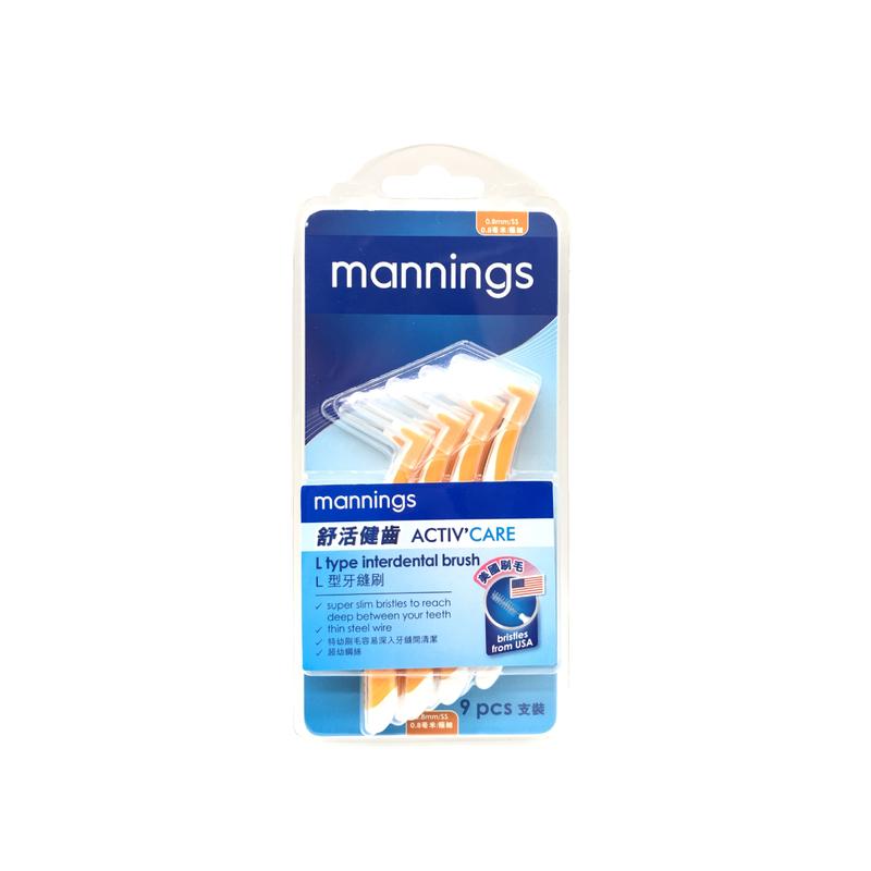 Mannings L-Type Interbrush 0.8mm 9pc