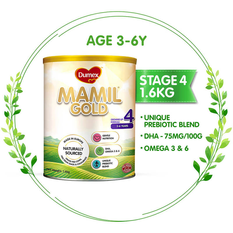 Dumex Mamil Gold Stage 4 Growing Up Kid Milk Formula (1.6kg)