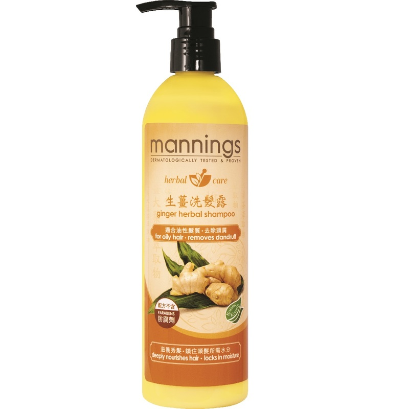 Mannings Ginger Herbal Shampoo 400mL