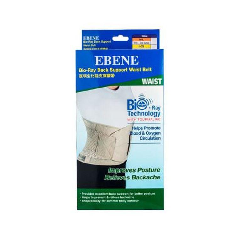 Ebene  Bio-Ray Back Support Waist Belt M - L