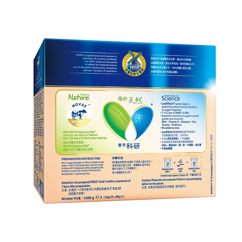 FRISO® Gold Stage 3 Growing-up Formula 1200g