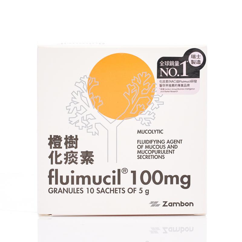 Fluimucil 100Mg Granules 10pcs