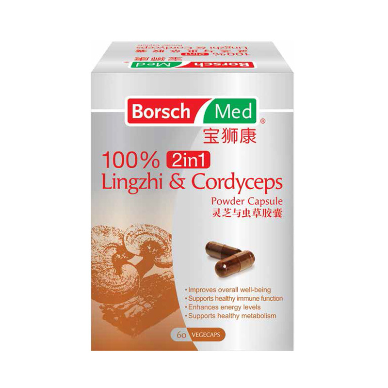 Borsch Med 100% 2in1 Lingzhi and Cordyceps Powder Capsule, 60 capsules