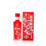 Heritage Red Flower Oil, 30ml