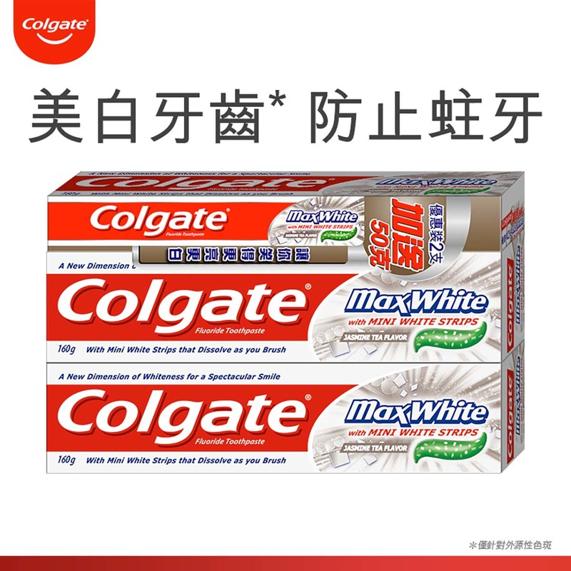 Colgate Maxwhite Toothpaste 2pcs+ 50g 1pack