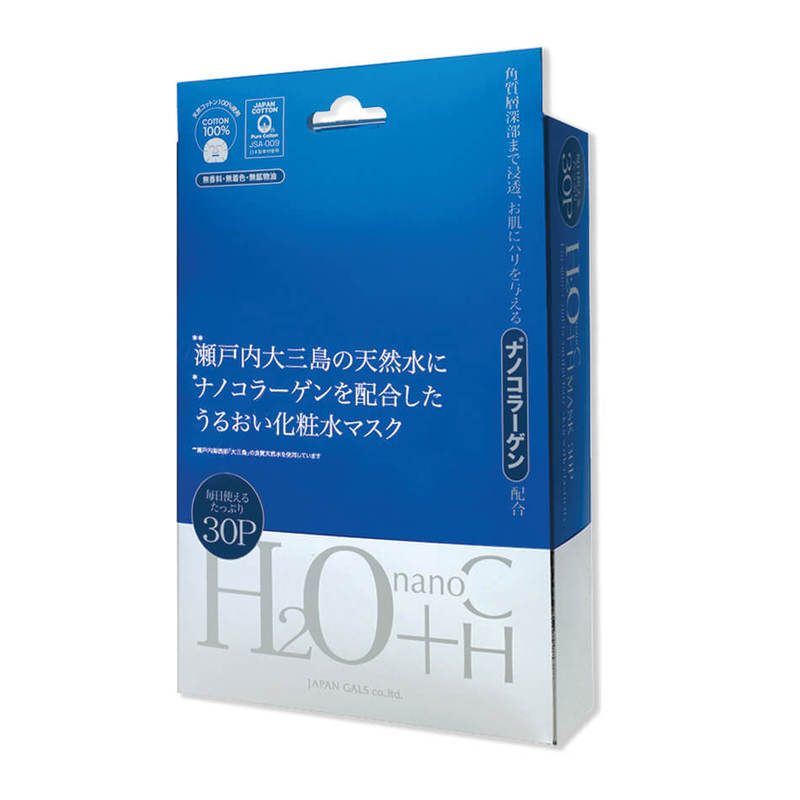 Japan Gals H + Nano C Mask, 30pcs