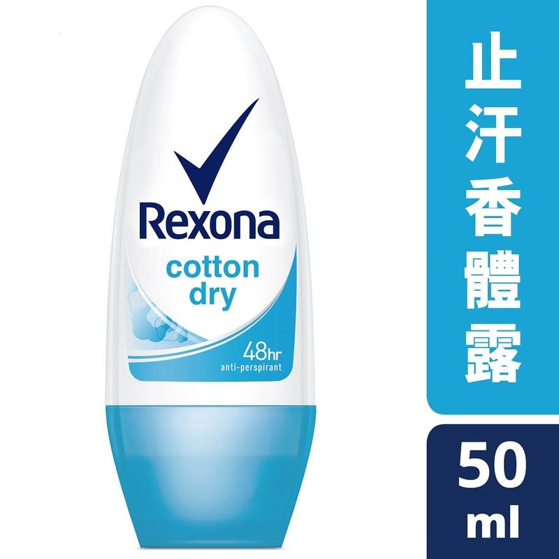 Rexona Women Ro-Cotton 50ml