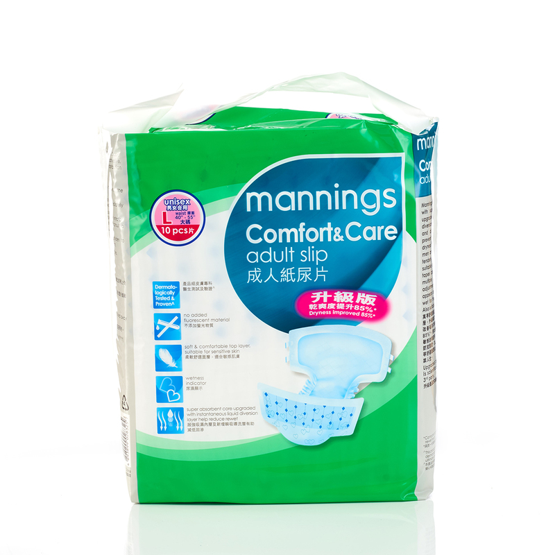 Mannings Adult Diaper L 10pcs