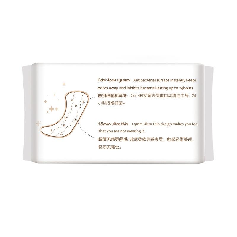 UUCare Anti-bacterial 150mm, 40pcs
