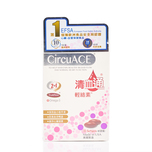 Circuace Softgel Capsule 30pcs