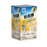 Glucerna Tetrapak Vanilla 230mL X6bottles