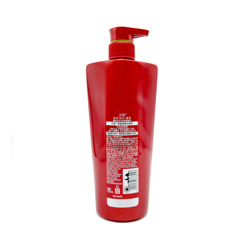 VS Sassoon Light Soft Smooth Shampoo 750mL