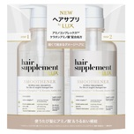 Hair Supplement by Lux Smoothener Shampoo + Conditioner Pack 450g + 450g