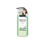 Bioliss Botanical Extra Airy Shampoo  480mL