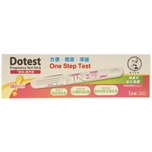 Mentholatum Dotest Pregnancy Test Stick 1pc