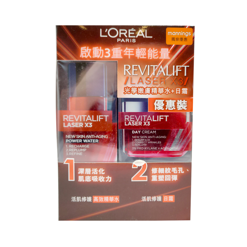 L'Oreal Rl Laser Power Wat+Day 1pack