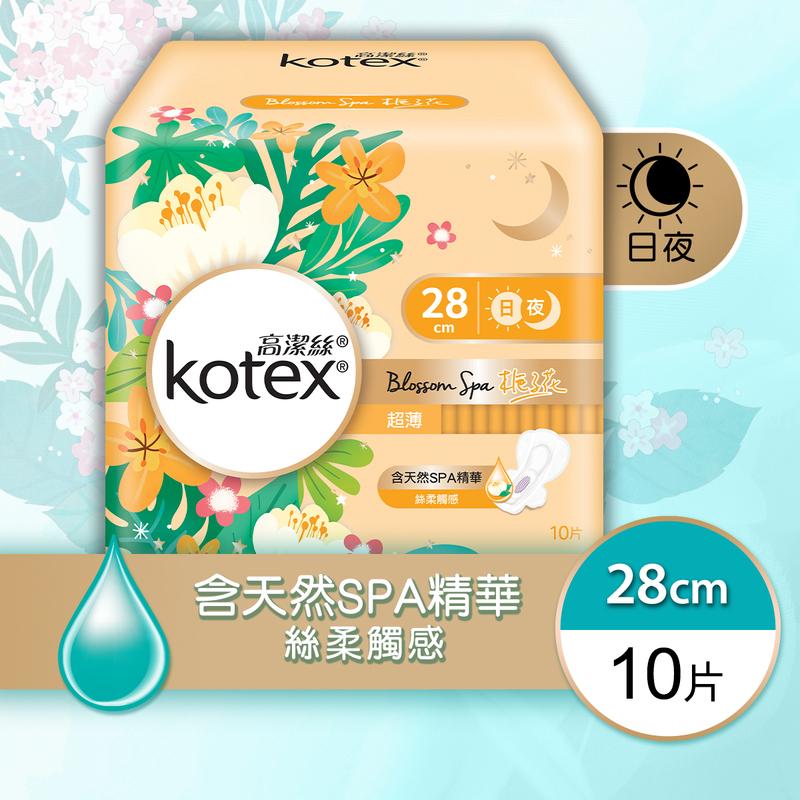 Kotex Blossom Spa Gardenia Ultra Thin 28cm 10s