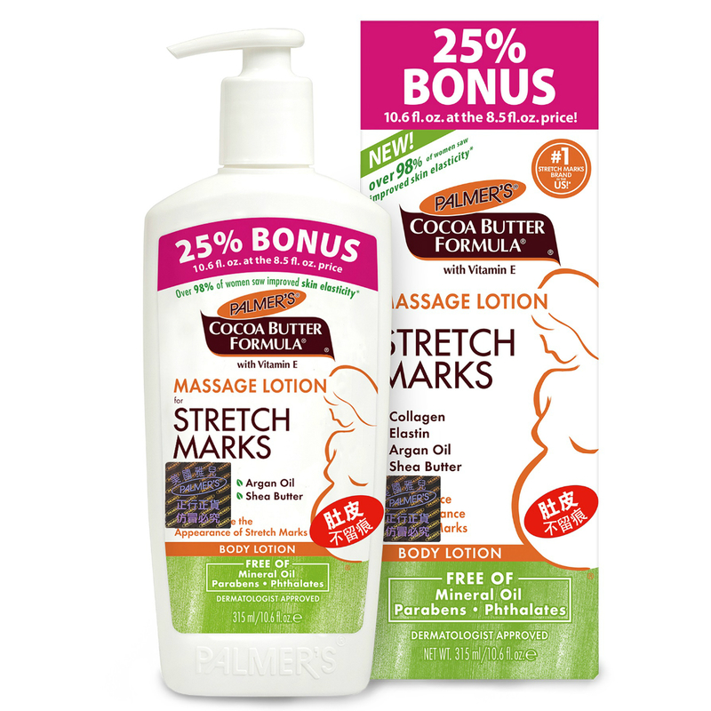 Palmer'S Massage Lotion For Stretch Mark 315mL