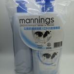 Mannings  Milky Smooth Bath 1Lx3pcs