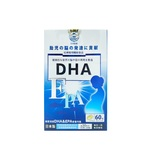 Szyy Best Pregnant DHA Fish Oil 60 pcs